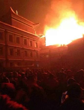 Serthar Monastery Ablaze